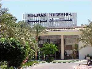Helnan Nuweiba - Хелнан Нувейба, Шарм Эль Шейх