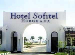 Sofitel - Софитель, Хургада