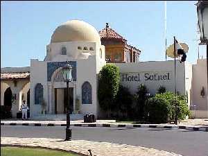 Sofitel (Sharm El Sheikh) - Софитель (Шарм Эль Шейх), Шарм Эль Шейх