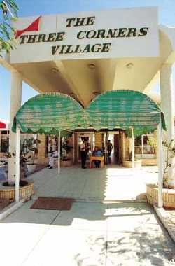Three Corners Village - Три Корнерс Вилидж, Хургада